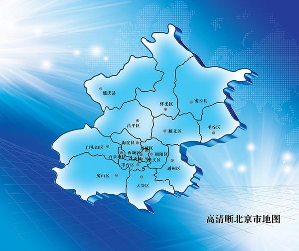 上午,执法总队有关负责人告诉本报记者,在北京西站散发这种交通图的图片