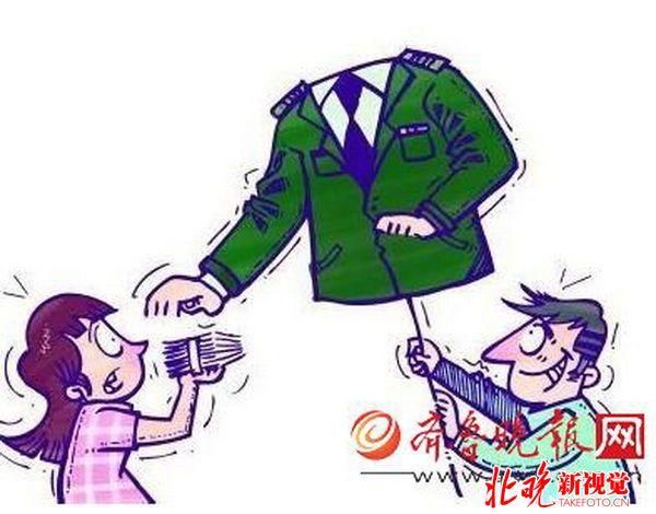 上海破冒充国家领导人亲属勒索案 曾称不给股份就摁死你图片