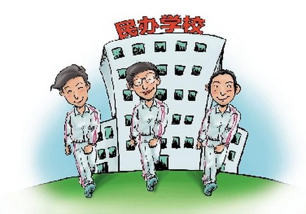 北京教委加强民办高校招生监测 虚假招生或被