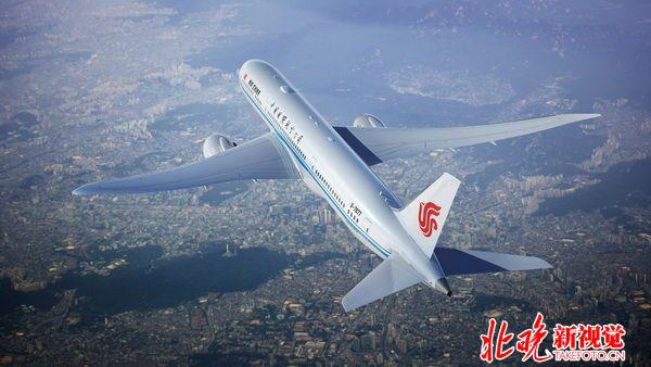 国航787-9梦想飞机筑梦成行