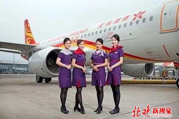 知名的全服务航空公司香港航空日前迎来第30架新飞机