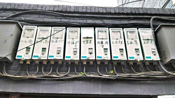 人民电器电表ddsy1621电路图