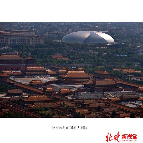 现代北京-鸟瞰北京(故宫与国家大剧院)+崔骏(日报)_副本