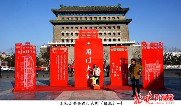 03古典北京-古色古香的前门大街+甘瑜光_副本