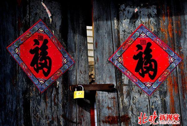 02古典yahu999-爨底下+梁春立_副本