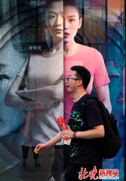06现代北京-邂逅时尚+郑喜飞_副本