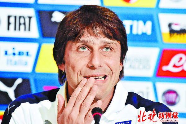 Italy Soccer Euro2016