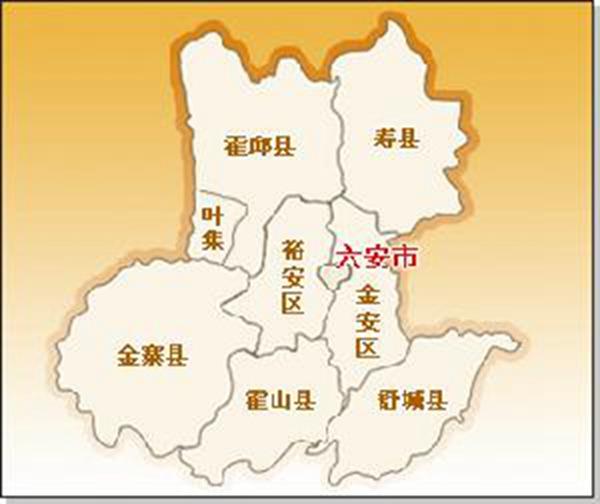六安地图高清版大图片