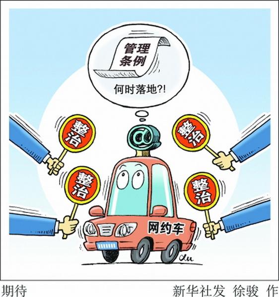 深圳女教师搭滴滴顺风车遇害 网约车安全谁来保障?