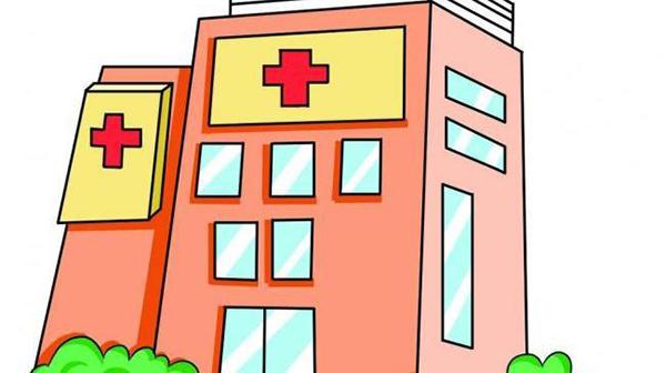 国家卫计委禁止医院出租科室