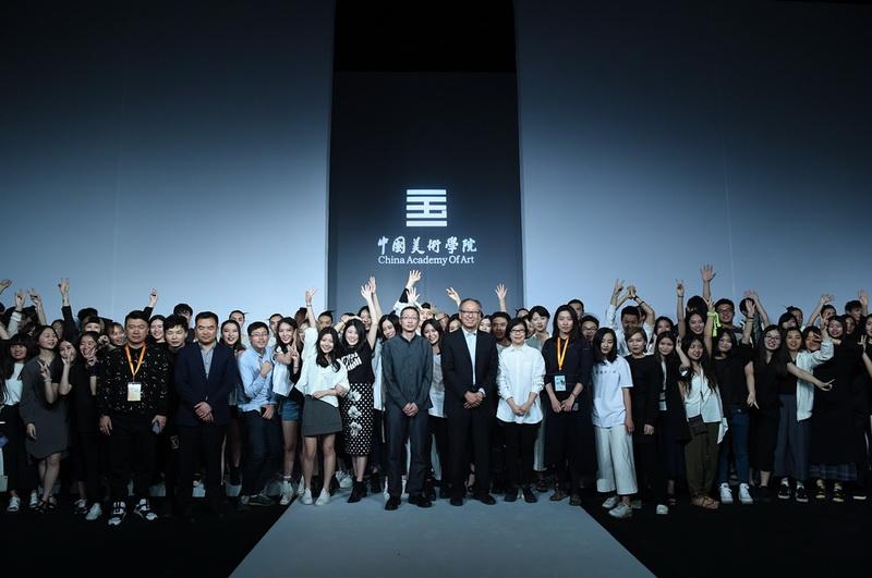 中国美术学院设计艺术学院毕业生作品发布会