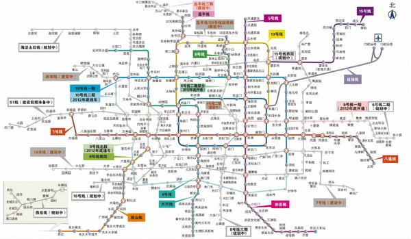 北京地铁6号线将横贯东西六环 三条轨道交通汇聚苹果园图片