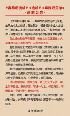 鹿晗素颜亮相《甜蜜蜜》为陈可辛站台