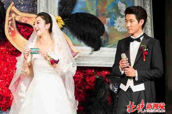 低音王子 王晰北京完婚 选在难得一遇的 猴年马月