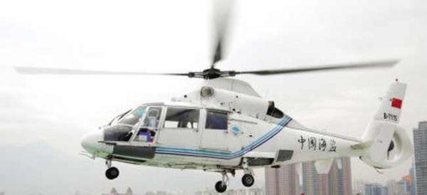 海监飞机舟山坠毁 四位机组人员被发现遇难