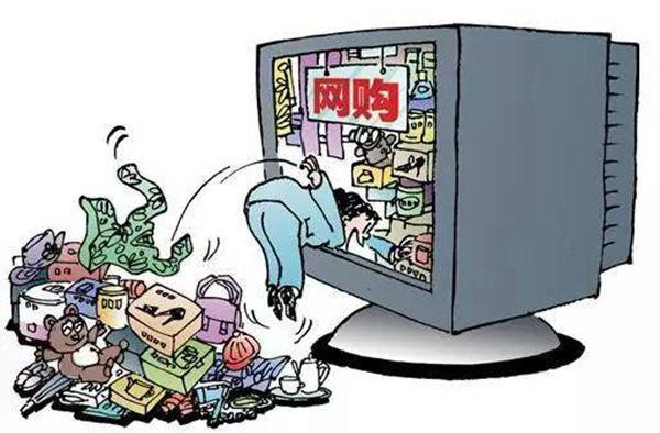 现正在的购物平台哪个最好