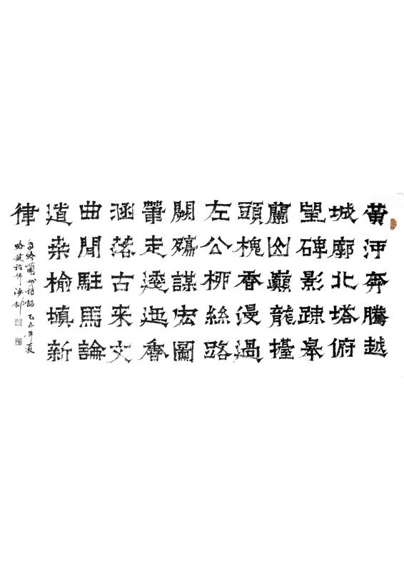 1997年6月甘肃省电视台文化风景线《名家专访》制作专题片《墨池畔的