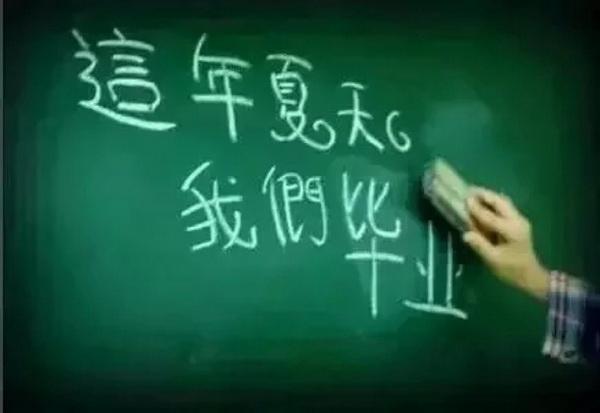 """送别   """"长亭外,古道边,芳草碧连天.""""这首由李叔同作于1914年的"""