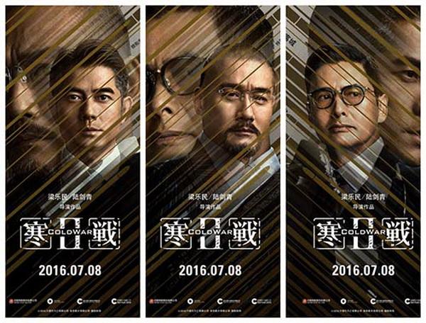 比如,吴宇森导演的《英雄本色》《喋血双雄》《辣手神探》,早已为港片