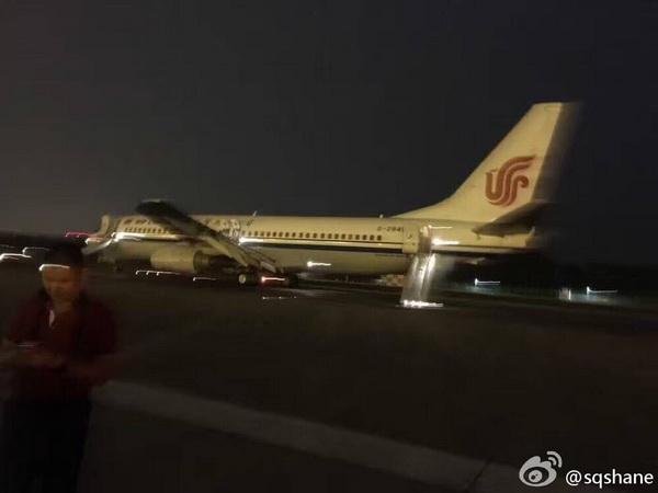 北京飞机维修工程有限公司机务工程师王先生向北京