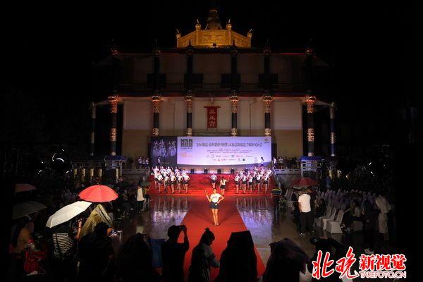 New Silk Road Fashion Show Nsr