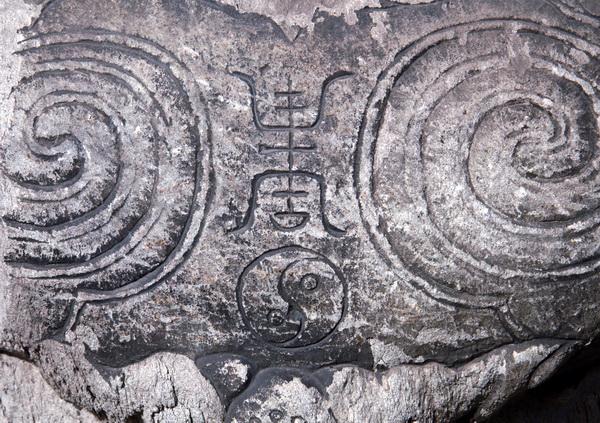夔龙为传说中的一种奇异动物