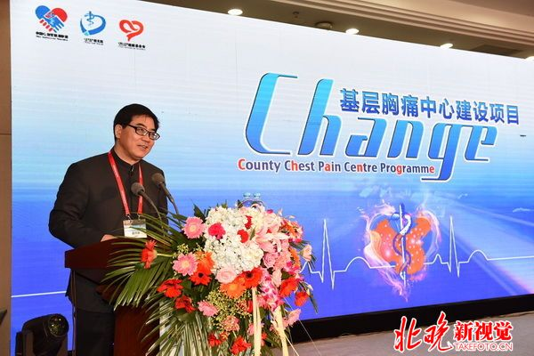 中华医学会心血管病学分会主任委员、中国心血管健康联盟主席葛均波院士_调整大小