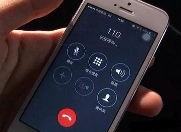 测手机拨110被拘 同一手机号共向110打近500次骚扰电话