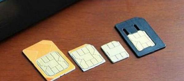 我有一个四位数的9位手机号码,具有实名身份验证。我可以卖吗?怎么卖?