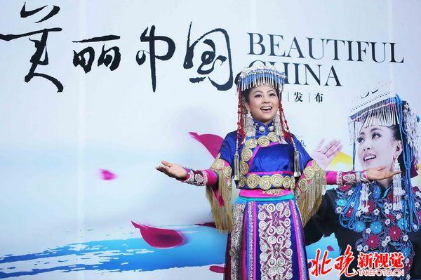 祖国生日唱响美丽中国梦