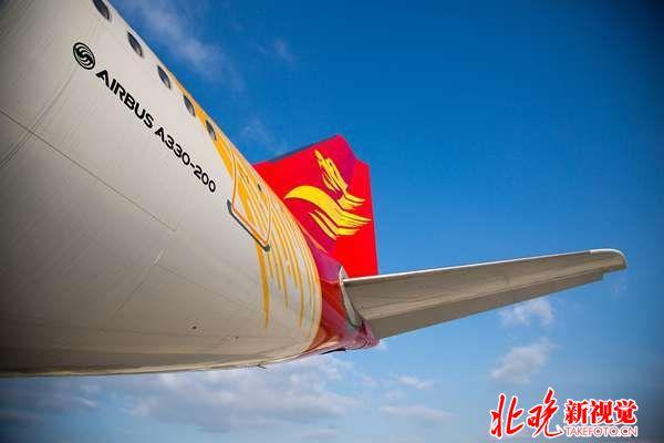 首都航空将开通首条中葡直飞航线
