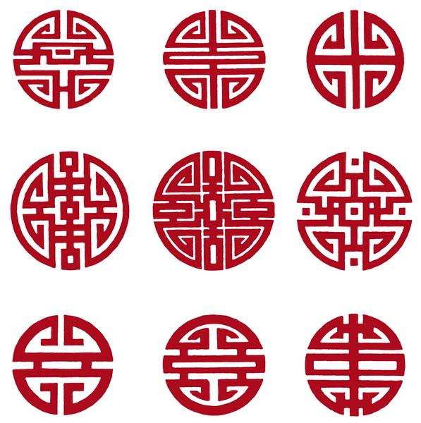 圆寿字图片剪纸步骤