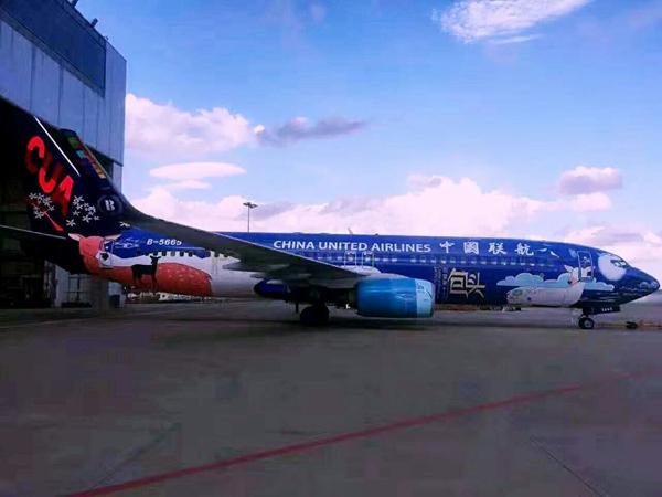 联航包头创梦号彩绘客机亮相北京