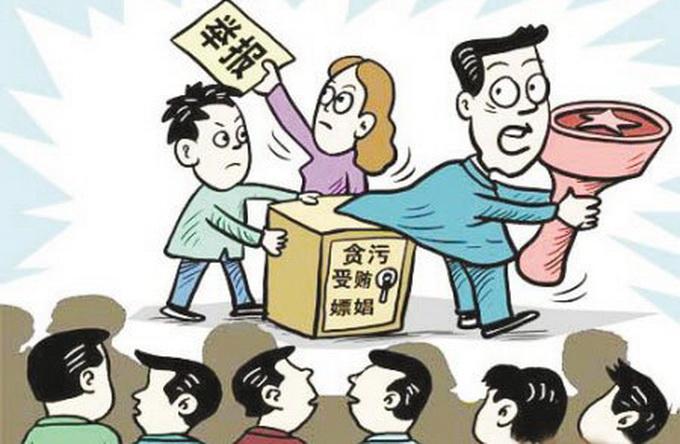 女子举报官员公公 一段婚外情竟引发官场腐败案