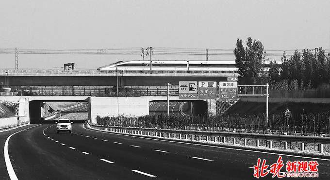 北京七环正式贯通 首都地区环线高速公路串起13座城市