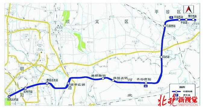 北京五条地铁线年底前开工 八通线南延平谷线更方便郊区图片