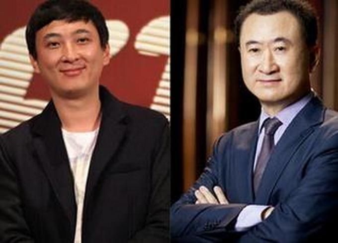 王䲹a��!n���[��X�_王健林谈接班人 网友:我还是定个小目标先挣一个亿吧