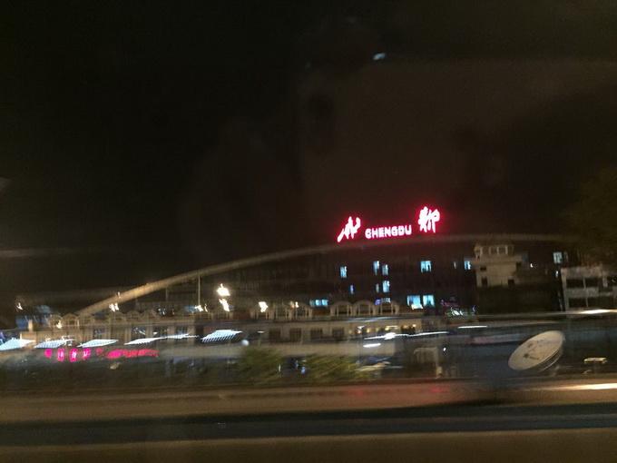 成都双流机场1号线_凌晨1点成都双流机场有夜班公交车吗-