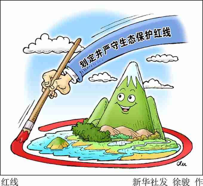 9月18日上午,国务院在北京中南海首次举行宪法宣誓仪式。国务院总理李克强监誓。 新华社记者 丁林摄 根据《全国人民代表大会常务委员会关于实行宪法宣誓制度的决定》和《国务院及其各部门任命的国家工作人员宪法宣誓组织办法》,今年以来国务院任命的38个组成部门、直属特设机构、直属机构、办事机构、直属事业单位的55名负责人依法进行宪法宣誓。 国务院小礼堂悬挂着庄严的国徽,气氛隆重。宣誓台上摆放着《中华人民共和国宪法》。 国务委员兼国务院秘书长杨晶宣布宪法宣誓仪式开始。全体起立,面向国旗,同唱中华人民共和国国歌。领