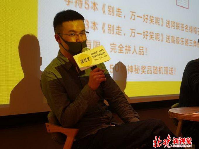 记者了解到,银教授现居深圳,学经济学出身,因为在微博上写段子成为网