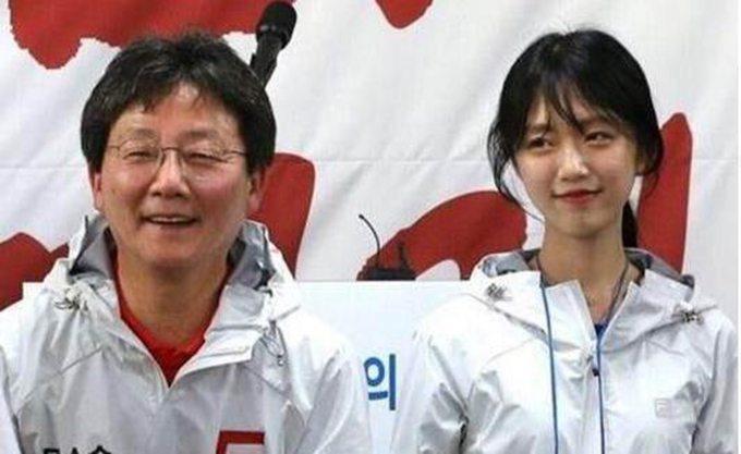 该男子涉嫌性骚扰韩国正党总统候选人刘承旼女儿刘垣(音).