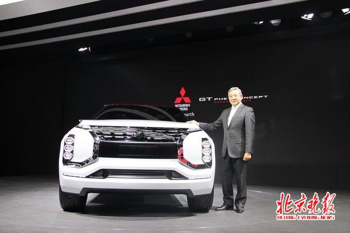 三菱汽车多款新车亮相 两款SUV概念车首秀高清图片