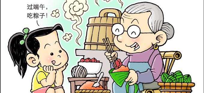 端午节除了吃粽子哪些丰富文化内涵被忽略了?