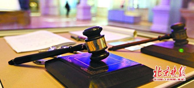 中央批准设立杭州互联网法院:为维护网络安全提供司法保障