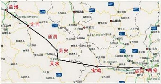 连云港~徐州~郑州~西安~兰州~西宁~乌鲁木齐高速铁路.