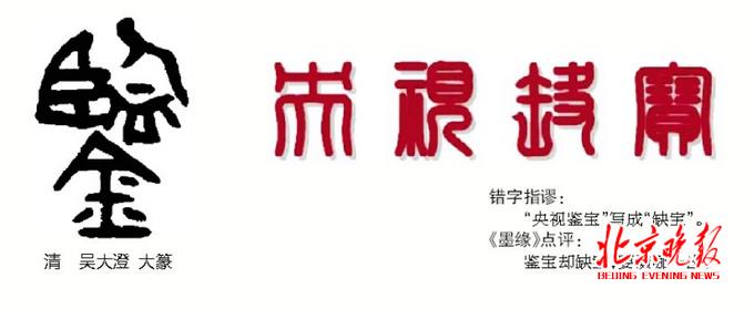 《汉字风云会》沈涛主持今晚开播 键盘时代关注书写能力