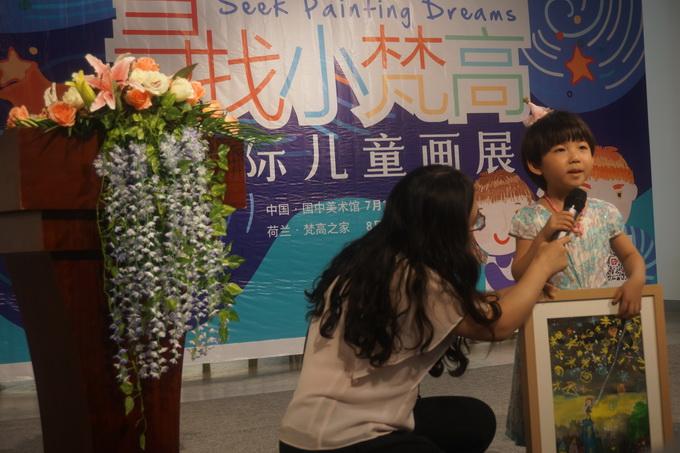 红黄蓝教育机构与国中美术馆携手合作,受邀参加印迹国中一带一路全球文化交流活动,将在荷兰津德尔特梵高之家举办寻找小梵高国际儿童画展。自6月28日以来,来自北京、重庆、山东、辽宁、河南、河北、江苏、江西、福建等30多个省市的孩子们,寄来了上千幅作品。专业评委从全国征集的作品中评选出了100幅优秀作品,让小朋友奇思妙想的佳作,在国中美术馆恣意绽放。