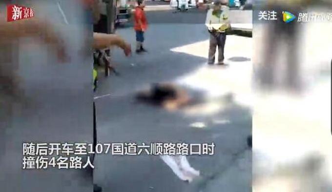金马奖影视资讯湖北武汉砍人事件 因不满被持菜