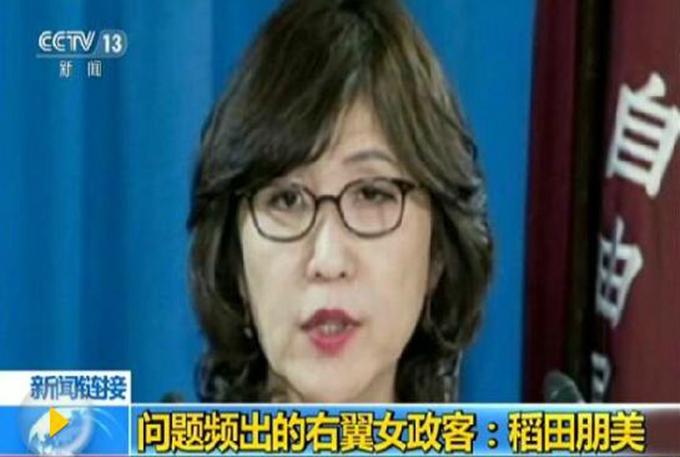WWW_08KKKK_COM_日本防卫相稻田有意辞职 对安倍政府造成进一步打击