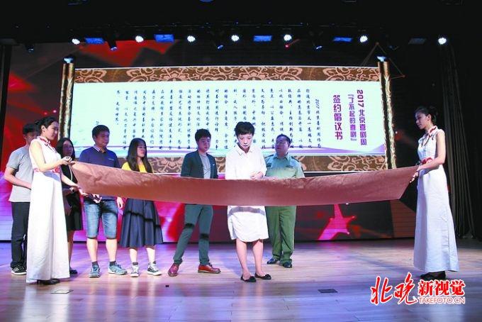 """2017北京喜剧周9月欢笑来袭 国内外戏剧名团联袂""""逗你玩儿"""""""